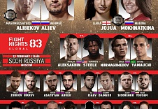 FIGHT NIGHTS GLOBAL 83. Fight Card