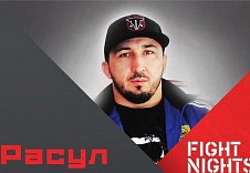 "Расул Магомедалиев: ""Расул Абдулаев станет чемпионом FIGHT NIGHTS GLOBAL в полусреднем весе"""